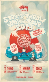 rbst_stonesthrow_stussy_japan_2013_tour