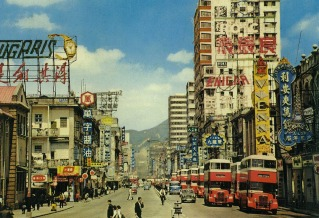 HK1950s_Central_from-Early-Kowloon-small1