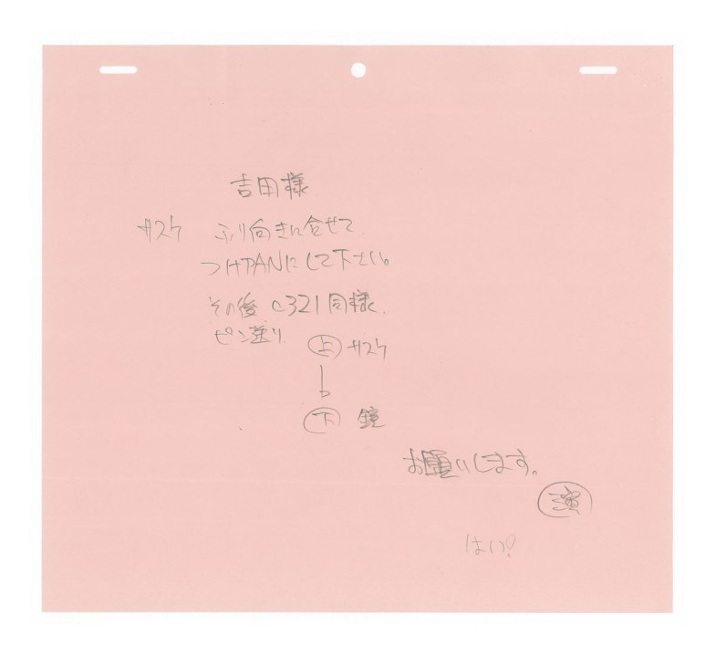 rbst_celection_genga_naruto_prodnotes_lofw